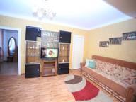 Сдается посуточно 2-комнатная квартира в Хабаровске. 0 м кв. улица Серышева, 21