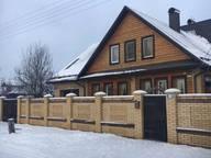 Сдается посуточно коттедж в Коврове. 600 м кв. Ковровский район, Малышево, 55