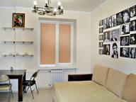 Сдается посуточно 2-комнатная квартира в Челябинске. 0 м кв. проспект Ленина, 48