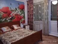 Сдается посуточно 2-комнатная квартира в Горно-Алтайске. 49 м кв. Коммунистический проспект, 125