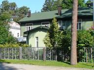 Сдается посуточно 3-комнатная квартира в Юрмале. 80 м кв. Jūrmala, Lazdonas iela, 22