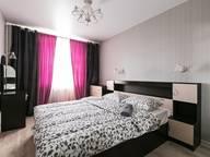 Сдается посуточно 3-комнатная квартира в Химках. 75 м кв. Путилково, Спасо-Тушинский бульвар, 8