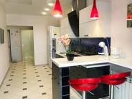 Сдается посуточно 1-комнатная квартира в Орле. 45 м кв. набережная Дубровинского, 46