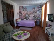 Сдается посуточно 1-комнатная квартира в Новосибирске. 33 м кв. Цветной проезд, 9