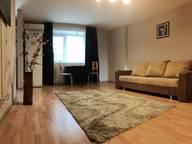 Сдается посуточно 1-комнатная квартира в Челябинске. 35 м кв. улица Сони Кривой, 47