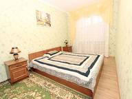 Сдается посуточно 1-комнатная квартира в Феодосии. 0 м кв. улица Федько, 1