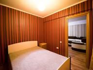 Сдается посуточно 3-комнатная квартира в Улан-Удэ. 52 м кв. Профсоюзная улица