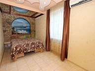 Сдается посуточно 2-комнатная квартира в Феодосии. 0 м кв. улица Чкалова, 92