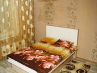 Сдается посуточно 1-комнатная квартира в Верхней Пышме. 45 м кв. улица Уральских Рабочих, 44А