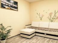 Сдается посуточно 1-комнатная квартира в Саратове. 30 м кв. улица Блинова, 35