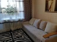 Сдается посуточно 1-комнатная квартира в Волгограде. 25 м кв. Волгоград.Тракторозаводской районн.улица Дзержинского 51а