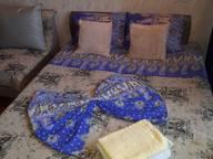 Сдается посуточно 1-комнатная квартира в Волгограде. 29 м кв. улица Пархоменко, 51