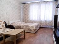 Сдается посуточно 1-комнатная квартира в Воронеже. 46 м кв. улица Революции 1905 года, 31г