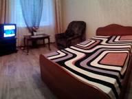 Сдается посуточно 1-комнатная квартира в Пензе. 0 м кв. улица Ладожская, 150