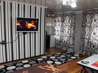Сдается посуточно 1-комнатная квартира в Бишкеке. 0 м кв. Шота руставели 101 дом