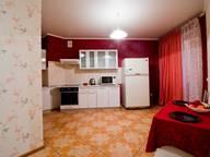 Сдается посуточно 1-комнатная квартира в Краснодаре. 45 м кв. Кубанская улица, 54