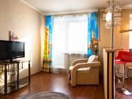Сдается посуточно 1-комнатная квартира в Красноярске. 33 м кв. улица Ленина, 60