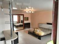 Сдается посуточно 1-комнатная квартира в Тюмени. 0 м кв. 50 лет октября 24
