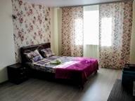 Сдается посуточно 1-комнатная квартира в Тюмени. 0 м кв. улица Максима Горького, 83