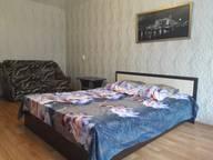 Сдается посуточно 1-комнатная квартира в Волгограде. 34 м кв. улица Маршала Еременко 84