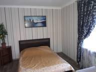 Сдается посуточно 1-комнатная квартира в Волгограде. 34 м кв. Богунская улица, 11