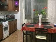 Сдается посуточно 1-комнатная квартира в Казани. 36 м кв. улица Симонова, дом 14