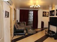 Сдается посуточно 3-комнатная квартира в Москве. 100 м кв. Хорошевское шоссе, 16к1