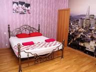 Сдается посуточно 1-комнатная квартира в Белгороде. 39 м кв. Шумилова улица, 8
