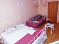Сдается посуточно 1-комнатная квартира в Белгороде. 39 м кв. Шумилова улица, 10
