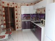 Сдается посуточно 2-комнатная квартира в Тюмени. 75 м кв. Самарцева 32
