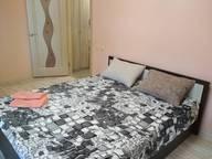 Сдается посуточно 1-комнатная квартира в Симферополе. 32 м кв. улица Трубаченко