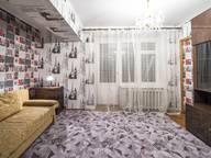 Сдается посуточно 2-комнатная квартира в Москве. 55 м кв. Нахимовский проспект, 28 корпус 1