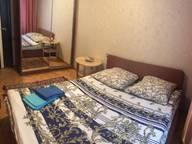Сдается посуточно 2-комнатная квартира в Москве. 60 м кв. Голубинская улица, 25 корпус 2