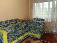 Сдается посуточно 2-комнатная квартира в Кривом Роге. 48 м кв. Кривий Ріг, проспект Миру, 33