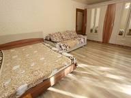 Сдается посуточно 1-комнатная квартира в Феодосии. 38 м кв. улица Федько, 91А