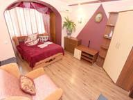 Сдается посуточно 2-комнатная квартира в Феодосии. 56 м кв. Одесская улица, 2