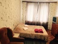Сдается посуточно 1-комнатная квартира в Москве. 35 м кв. проспект вернадского дом 99