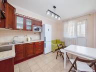 Сдается посуточно 1-комнатная квартира в Краснодаре. 52 м кв. ул. Кубанская набережная, 64