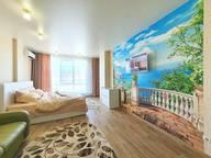 Сдается посуточно 1-комнатная квартира в Воронеже. 54 м кв. проспект Революции 9а