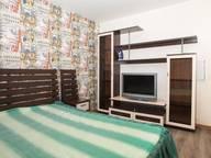 Сдается посуточно 1-комнатная квартира в Барнауле. 0 м кв. Барнаул.советская 5