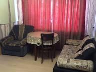 Сдается посуточно 2-комнатная квартира в Ижевске. 44 м кв. ул. Пушкинская, 234