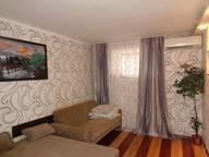 Сдается посуточно 1-комнатная квартира в Ялте. 0 м кв. улица Дражинского, 21