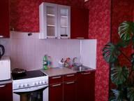Сдается посуточно 1-комнатная квартира в Кировске. 34 м кв. Олимпийская улица, 26