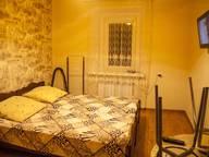 Сдается посуточно 1-комнатная квартира в Кисловодске. 20 м кв. переулок Яновского, 2