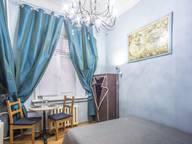 Сдается посуточно 1-комнатная квартира в Санкт-Петербурге. 15 м кв. Суворовский проспект, 51