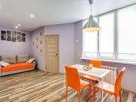 Сдается посуточно 2-комнатная квартира в Ростове-на-Дону. 0 м кв. улица Малюгиной 228