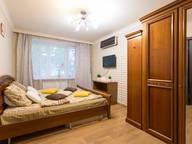 Сдается посуточно 1-комнатная квартира в Москве. 35 м кв. бульвар Яна Райниса 5
