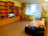 Сдается посуточно 2-комнатная квартира в Томске. 0 м кв. улица Иркутский тракт, 12