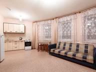 Сдается посуточно 1-комнатная квартира в Томске. 38 м кв. Комсомольский проспект, 10