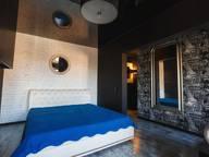 Сдается посуточно 1-комнатная квартира в Москве. 0 м кв. 2 квесисская 21
